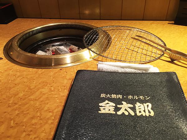焼肉金太郎鶴橋